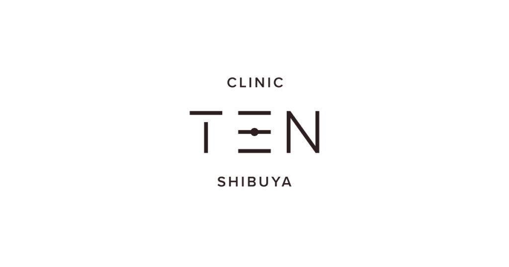 クリニック TEN 渋谷 オープンしました。